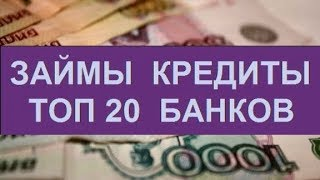 Взять Кредит В Сбербанке Онлайн Заявка В Ростове