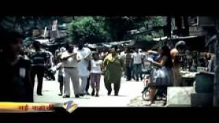 Sanjog se bani sangini promo 4- Video credit- ZEE TV