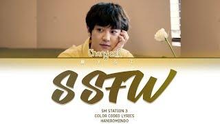 Gambar cover CHANYEOL (찬열) - '봄 여름 가을 겨울'  (SSFW) Lirik Terjemahan Indonesia