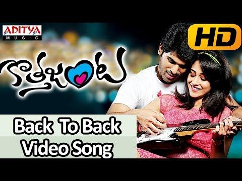 Kotha Janta Video Songs    Back to Back    Allu Sirish, Regina Cassandra