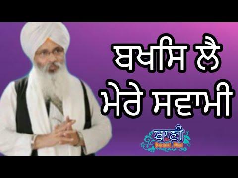 D-Live-Samagam-Kirtan-By-Guriqbal-Singh-Ji-Bibi-Kaulan-Ji-From-Amritsar-7-Aug-2020