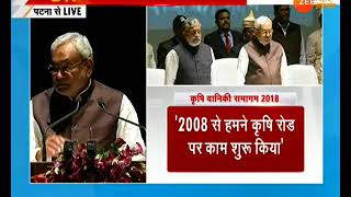 Agriculture road map increased yield and productivity in Bihar- Nitish Kumar