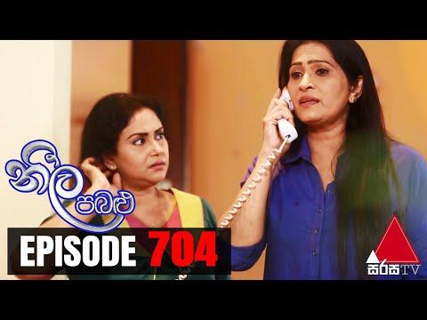 Neela Pabalu - Episode 704   15th March 2021   @Sirasa TV