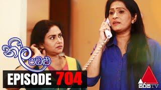 Neela Pabalu - Episode 704 | 15th March 2021 | @Sirasa TV Thumbnail