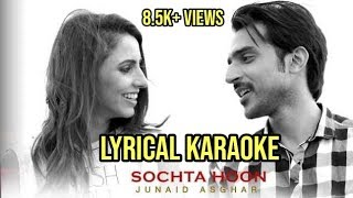 Sochta Hoo Ke Woh Kitne Masoom The KARAOKE || FULL HQ KARAOKE WITH LYRICS || ORIGINAL || MUZAMMIL
