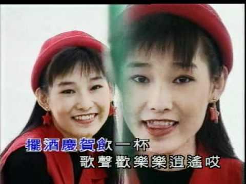 小鳳鳳- 大吉大利发大财