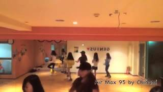 Air Max 95 RachaSea Dance practice in Japan