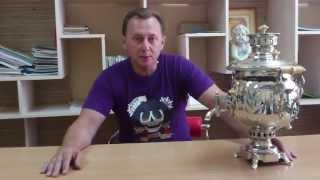 Самовар комбинированный «Волшба»(http://kupisuvenir.com.ua/product/samovar-kombinirovannyj-volshba/ Наш самовар ослепительно хорош, да и сделан на совесть, именно так,..., 2013-06-25T20:14:48.000Z)