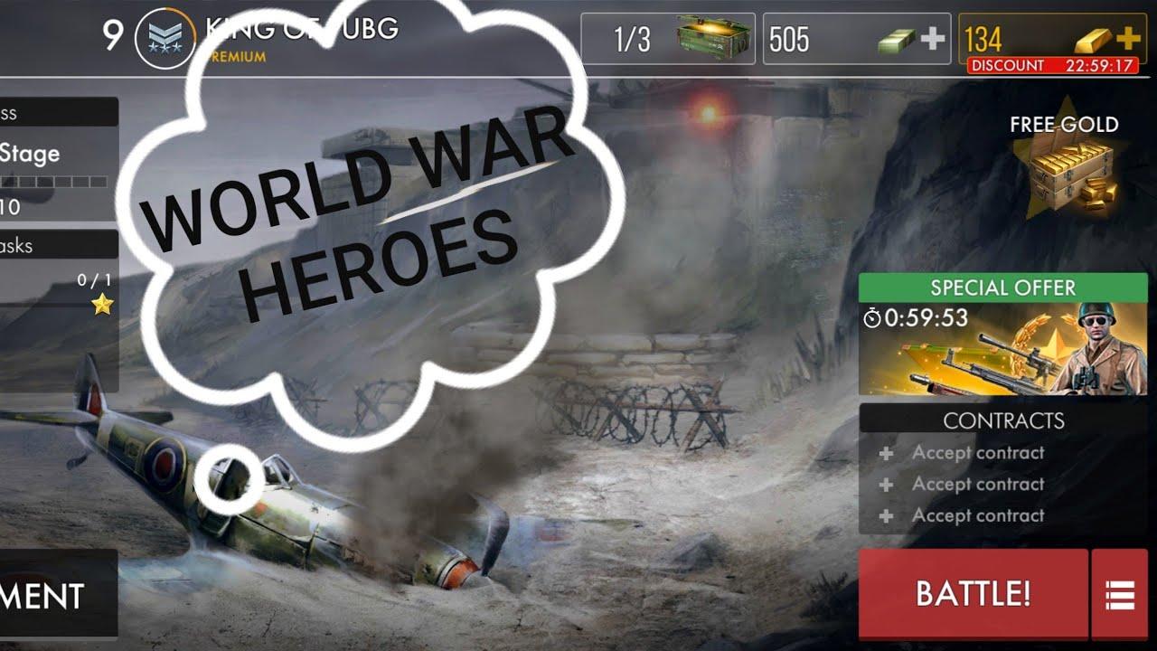 تجربة لعبة WORLD WAR HEROES