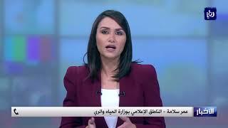 حادثة الحفرةِ الامتصاصية .. من يتحمل مسؤوليتها - (15-11-2018)