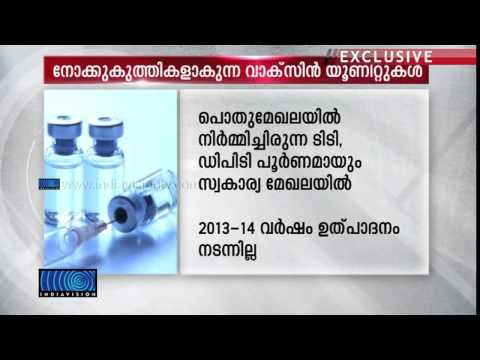 Govt handing over Vaccine production toi private agencies