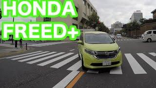 ホンダ・フリード+に乗る!