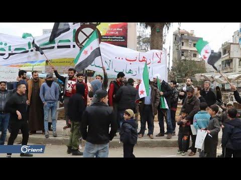أهالي مدينة إدلب يتظاهرون في ذكرى الثامنة للثورة السورية - سوريا  - 23:52-2019 / 3 / 15