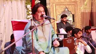 koi rohi yad krendi hay new islamabad show shafaullah khan rokhri