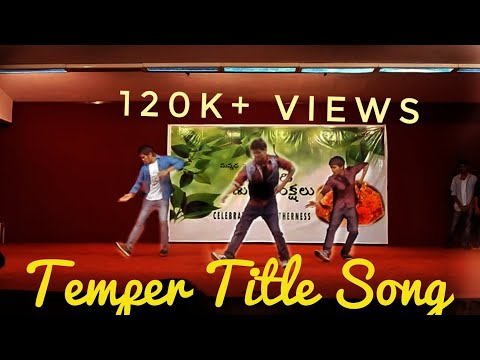 Temper title song dance by amrita students @E360