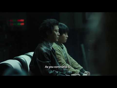 [1987: When the Day Comes] Official Main Trailer with English Subtitles [HD]
