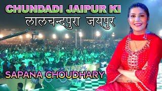 Chunri jaipur se mangwa de जयपुर का धमाका सपना चौधरी new haryanvi song 2019 ||