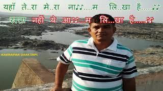 Dekho Maine Dekha Hai Ik Sapna.....Karaoke.....देखो मैं ने देखा है