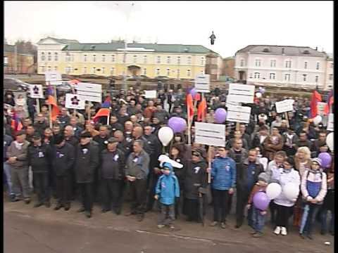 митинг в память о геноциде армян
