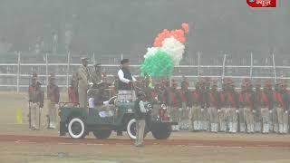 Gandhi Maidan, Patna On 69th Republic Day, 2018