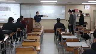 신임경비교육. 경비지도사.경찰행정과서강직업전문학교