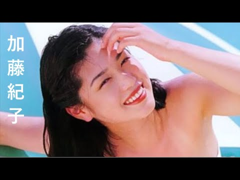 【加藤紀子】画像集 めちゃ美人のアイドル Noriko Kato