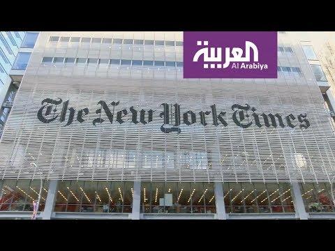 لماذا يبدو الإعلام الأميركي معادياً للسعودية.. هذه إجابات مهمة!  - نشر قبل 38 دقيقة