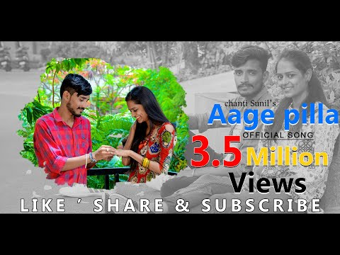 Aage pilla official Song | ChantiSunil | Love feel Song |