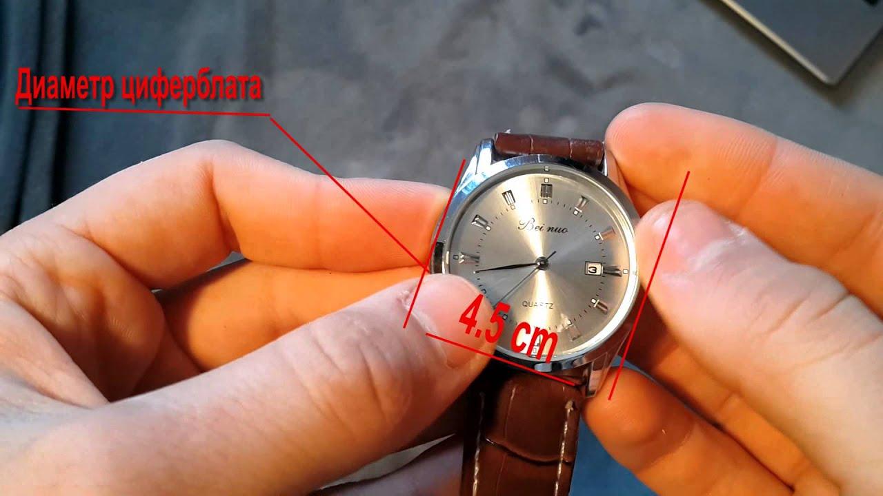 часы curren как настроить дату пять-десять минут