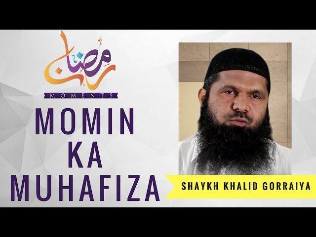 Momin Ka Muhafiza  ┇Ramadan Moments┇Burooj Institute┇ᴴᴰ