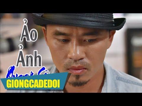 Ảo Ảnh - Quang Sơn | GIỌNG CA ĐỂ ĐỞI