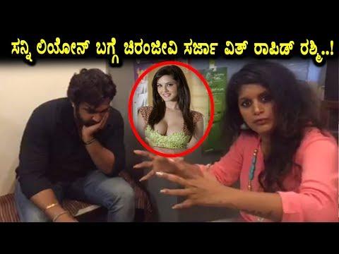 Rapid fire with Chiranjeevi sarja and Sharmila mandre | Aake kannada movie team | RJ Rapid Rashmi