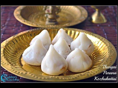 Vinayaka Chaturthi Recipes Subbus Kitchen