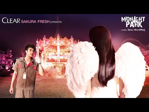 Midnight Park หนังโรแมนติคระทึกขวัญแห่งปี จากผู้กำกับร้อยล้าน GTH จิม โสภณ (ลัดดาแลนด์) ดูเลย!