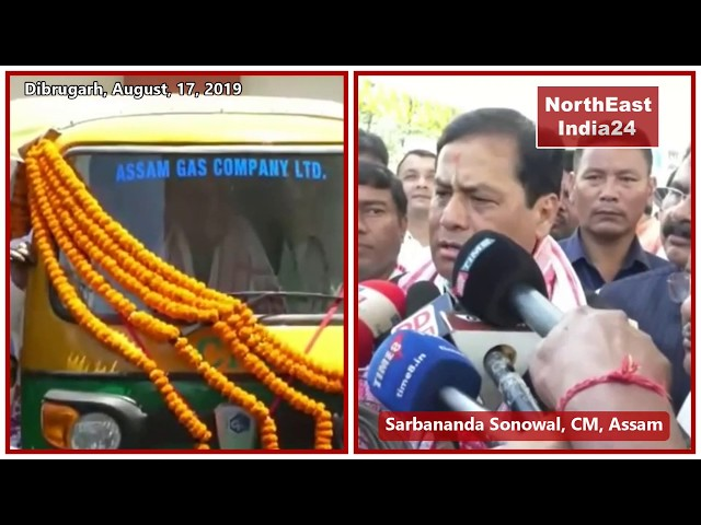 Assam- Sonowal inaugurates CNG station in Dibrugarh