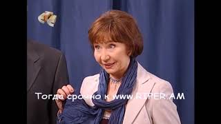"""Смешные моменты из Ворониных №4 """"Синий шарфик"""""""