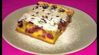 Французский пирог Клафути с вишней/черешней. Простой быстрый вкусный рецепт.