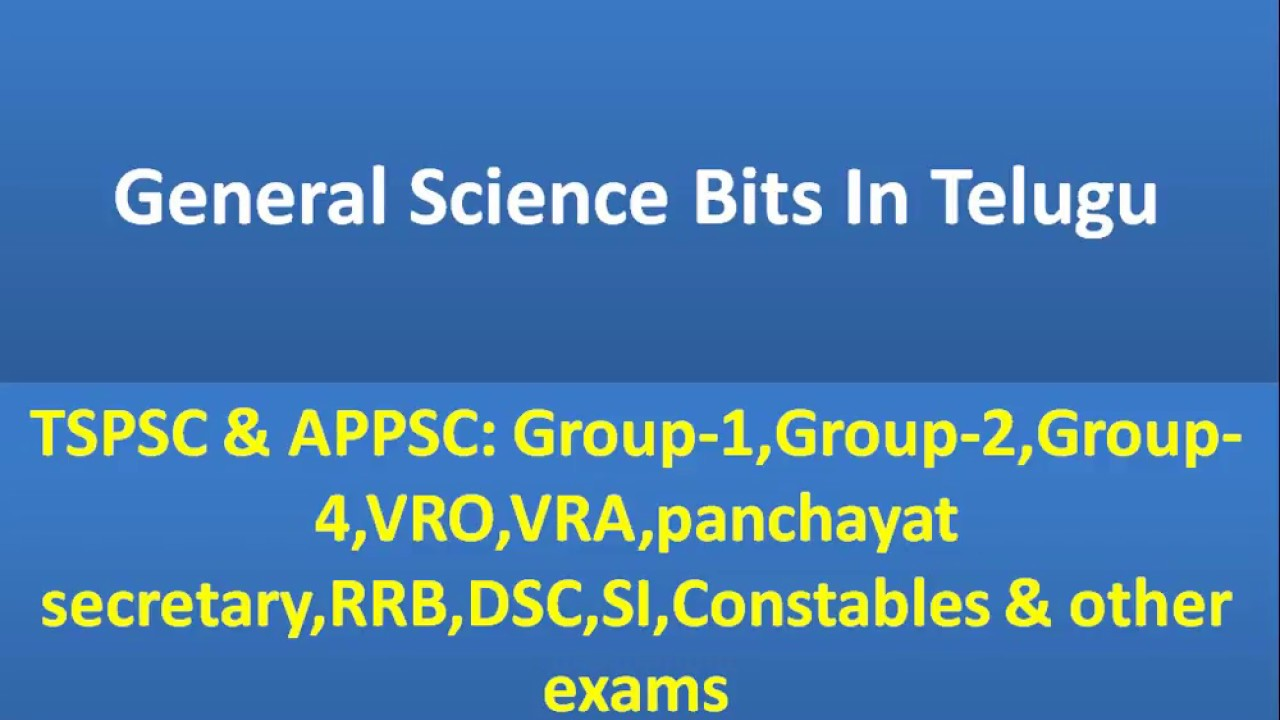group 1 general essays in telugu Group 1 general essays in telugu subtopic one: the reason it was given subtopic two a general outline of the steps to writing essays at university.