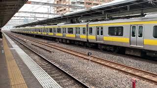 総武線市川駅にて E231系試作車発車