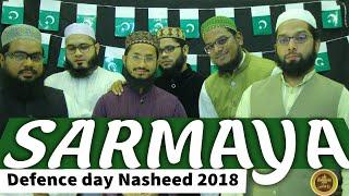 Sarmaya | new Song about Difa e Pakistan 2018 | Roohani Media