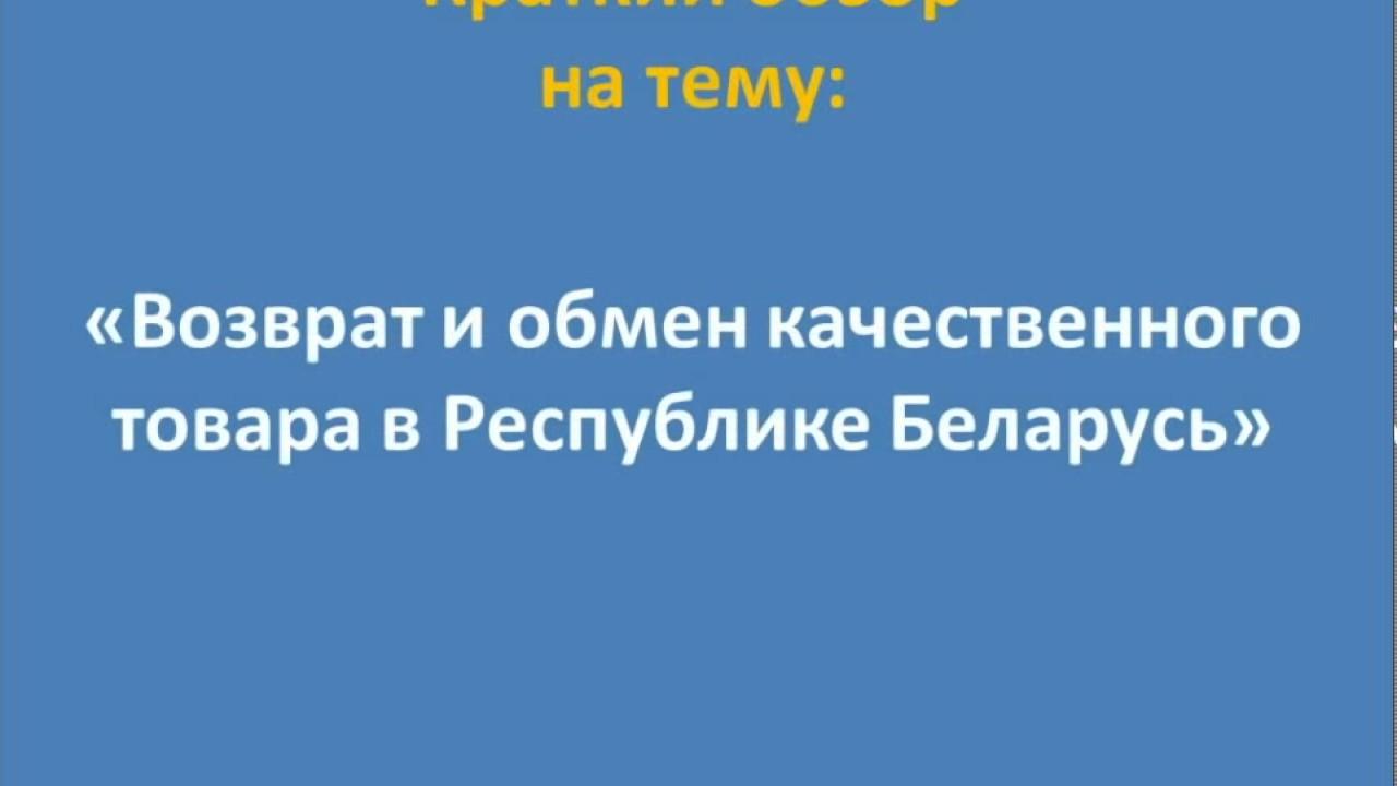 Правила 171 каско росгосстрах