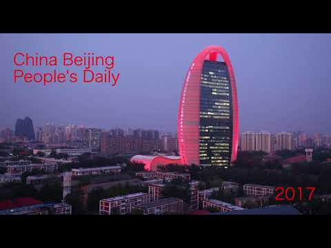 2017 China Beijing People's Daily 2