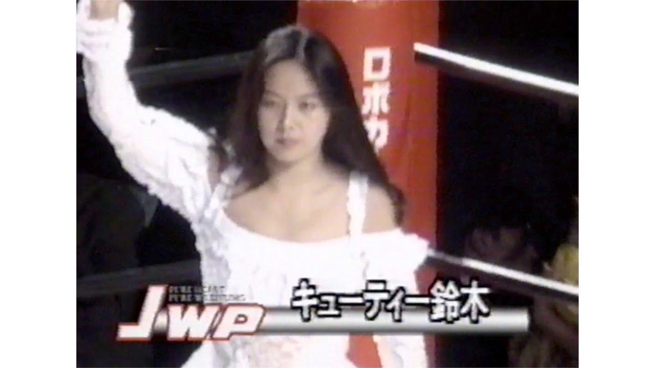 キューティー鈴木 JWP女子プロレス プロレスカード - YouTube