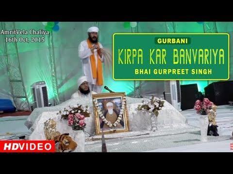 kirpa Kar Banvariya   Bhai Gurpreet Singh (Rinku Vir Ji Bombay Wale) 16th Oct,2015
