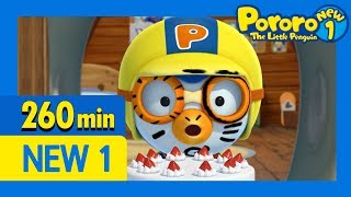 Pororo S1 Compilation | 260min Animation for Kids | Pororo the Little Penguin