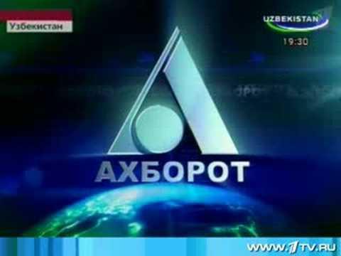 Первый канал о Кагане, 10 июля, вечер