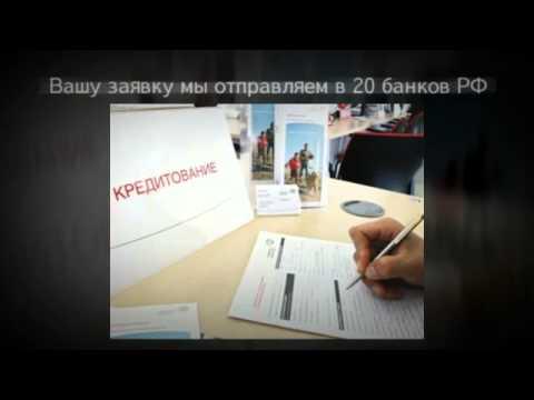 Взять кредит в г нерюнгри онлайн заявка на кредит приватбанка украина