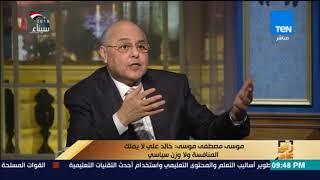 رأي عام - موسى مصطفى موسى: عمرو موسى مكسب لأي مكان وكنت أتمنى أن يستعين به السيسي