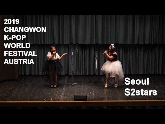 [2019 ChangFe Austria] Seoul S2stars / Park Bom (박봄) - Spring (봄)
