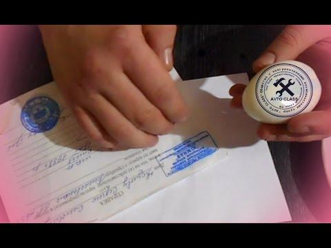 Как перенести печать, штамп с помощью яйца/how to forge a stamp